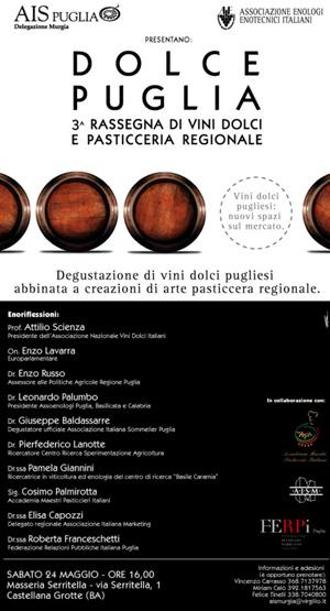 locandina_2008